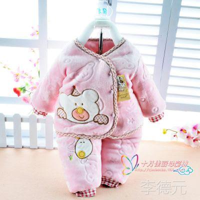 冬季热销婴儿装 呦呦虎宝宝法兰绒棉衣两件套婴幼儿偏襟系扣套装