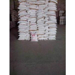 供应食品添加剂用膨松剂食用级碳酸氢铵