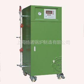 供应供应50KW油田专用蒸汽清洗机