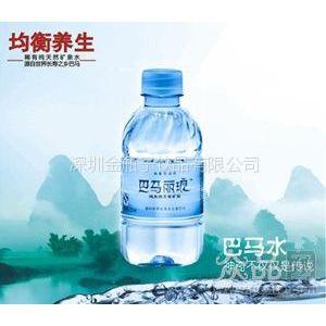 供应广西巴马丽琅矿泉水 绿色饮品 品牌水
