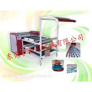 供应新款热转印织带印花机