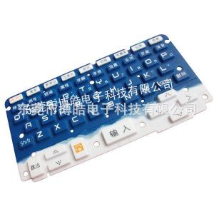 供应橡胶按键厂家 供应单点按键 键盘 塑料 塑胶 防水 轻触 按键