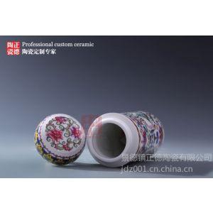 景德镇厂家供应陶瓷全瓷保温杯 可定制