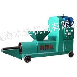 供应鑫海木炭机设备跟随国家十二五能源规划不掉队