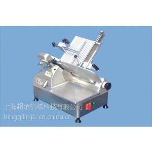 供应超承机械半自动切片机,食品切片机,切片机质量保证