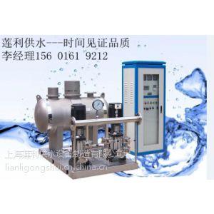 供应高区直连供水机组,高区加压供水设备,莲利供应