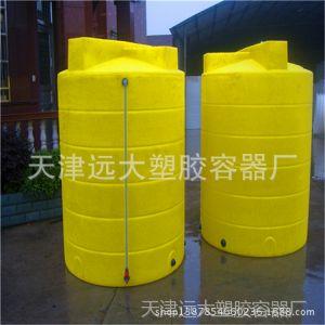 供应【厂家直销】塑料软化水桶 塑料软化水储罐 pe软化水设备