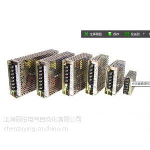 供应SE-1500明纬电源代理商_电源_台湾明纬