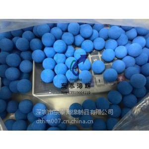 供应江苏环保蓝色弹性EVA球,打磨海绵玩具球厂家定制