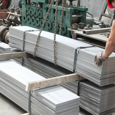 焊管,24511不锈钢板,湖北不锈钢板,河北不锈钢板,山东不锈钢|四川天宏201不锈钢板2.0mm