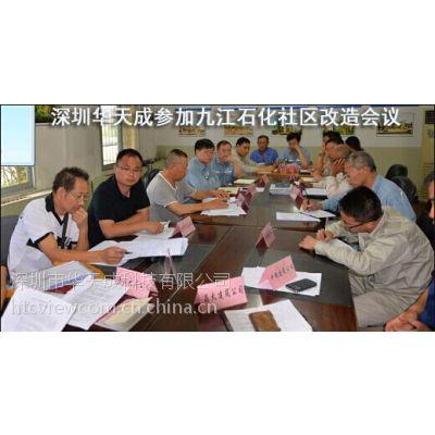 供应深圳华天成参与九江石化社区改造工作