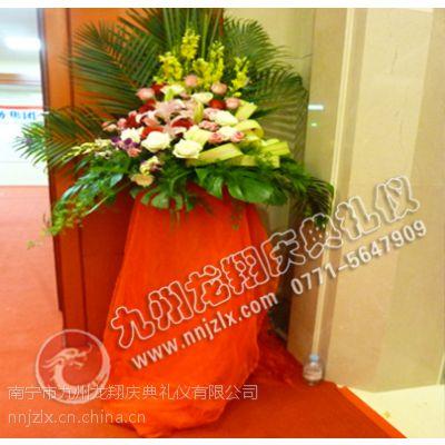 供应祝贺花篮供应,司仪台花供应,鲜花摆放,绿色植物租赁