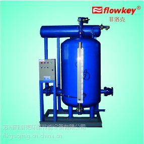 供应苏州菲洛克自动冷凝水回收机组