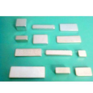 供应磁铁、钕铁硼、磁铁方块、磁铁圆片