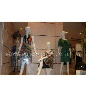 供应时尚模特、展示模特、服装道具