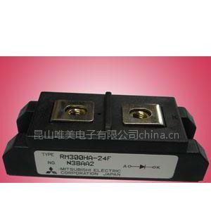 供应三菱RM75TC-2H RM50TC-2H