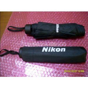 供应定制广告折叠伞、高档三折伞定做、上海折伞定制工厂