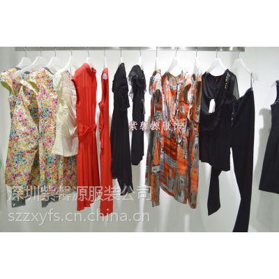 新到大量春夏连衣裙,上衣,中高端品牌女装,尾货库存女装批发
