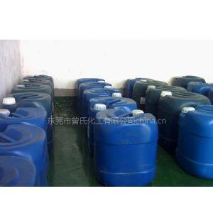 供应HC-P102热转印离型剂