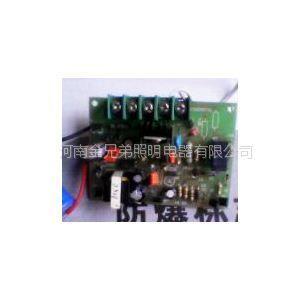 供应专利3.7V2200mah18650锂电池标志灯驱动价格| |专业应急电源厂家||应急10小时标志灯