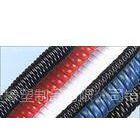 供应聚丙烯螺旋护套 弧面螺旋护套 平面螺旋护套 亮面螺旋护套/黑色螺旋护套/彩色螺旋护套