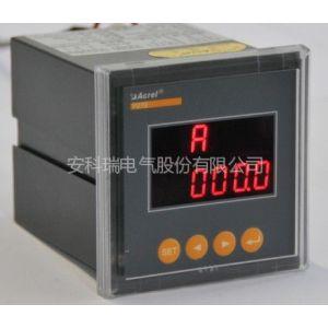 供应安科瑞PZ80-DV/C 数显直流电压表 RS485通讯