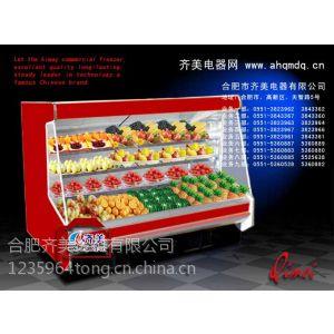 供应冷藏柜,新购买的冷藏柜应先静置2至6小时后再开机