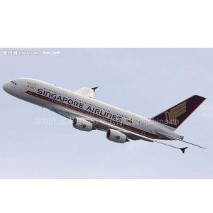 供应进出口代理日本进口仿牌化工品等到东莞空运DHL快递到门