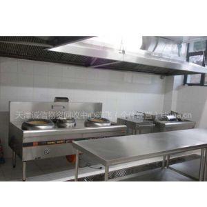 供应天津酒店厨房设备回收★天津酒店二手厨房设备回收13512217944