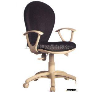 供应办公椅