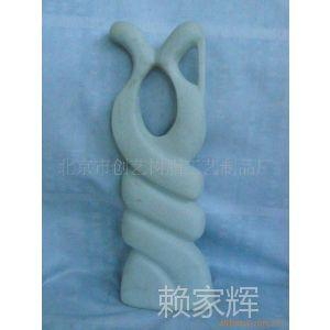 供应树脂大理石工艺品,树脂工艺品,雕塑,cy-517