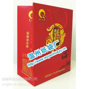 供应手提袋,温州纸袋,,茶叶盒,包装袋