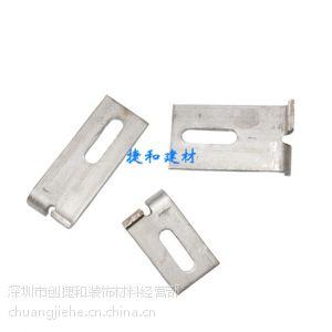 供应供应135°钩石材干挂件不锈钢干挂件生产商