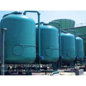 供应哈尔滨除铁、除锰地下水处理设备