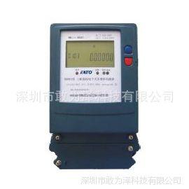 供应华通DDSF877、DTSF877三相电子式多费率电能表 原装正品