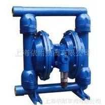 供应 气动,电动QBY系列隔膜泵 铸铁
