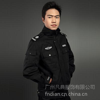 供应广州小区物业服定做广州保安服订做