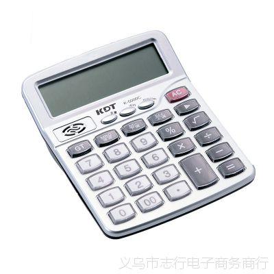 批发办公学习中号科灵通带闹钟12位液晶显示语音计算器  K-5000C