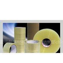 供应BOPP封箱胶带透明PVC包装胶带