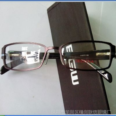 眼镜框批发 金属光学镜架 库存框架眼镜 尾货眼镜架清仓