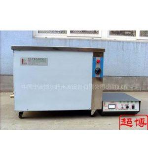 供应门锁具零件超声波清洗机