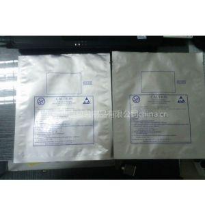 供应供应深圳LED防静电铝箔胶袋