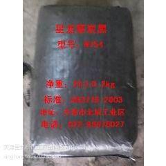 供应橡胶炭黑N754