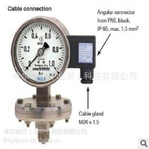 供应WIKA DPGT43.100 不锈钢安全型电接点差压压力表 0-16MBAR