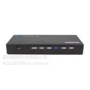 朗强LKV314 HDMI分配器1分4(3D)