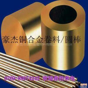 供应H59压力加工黄铜片 H70A高塑性黄铜棒 H85易焊接黄铜