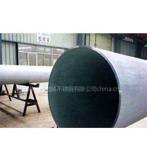 供应不锈钢无缝管 304材质 大小规格齐全