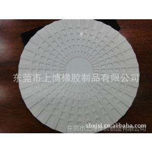 供应防震橡胶垫片,防滑橡胶垫片