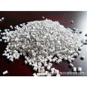 供应大量批发 abs阻燃料 abs白色阻燃料  abs再生料 abs废塑料 批发