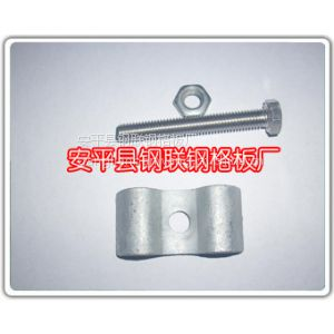供应钢联钢格板|钢格板安装|钢格栅固定螺丝|齿形钢格栅板厂|工程专用钢格板产品